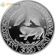 Грузия 2000 10 лари 3000 лет Грузинской государственности