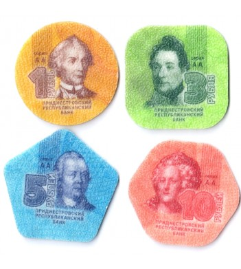 Приднестровье набор 4 монеты композитных 2014