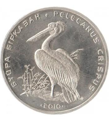 Казахстан 2010 50 тенге Кудрявый пеликан