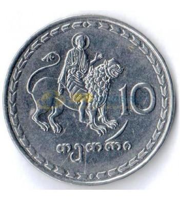 Грузия 1993 10 тетри