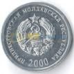 Приднестровье 2000 1 копейка