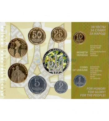 Украина 2015 официальный годовой набор монет (буклет)