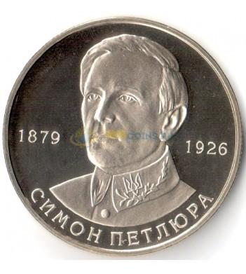 Украина 2009 2 гривны Семен Петлюра