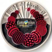 Украина 2017 5 гривен Евровидение