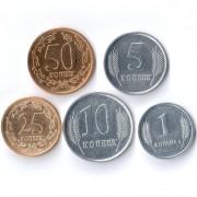 Приднестровье Годовой набор 5 монет 2005