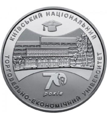 Украина 2016 2 гривны Киевский университет