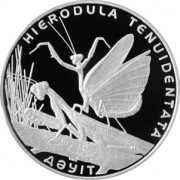 Казахстан 2012 500 тенге Богомол