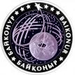 Казахстан 2012 500 тенге Байконур