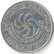 Грузия 1993 20 тетри
