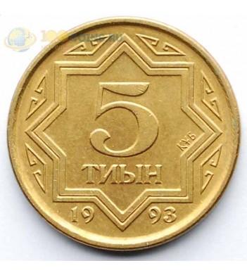 Казахстан 1993 5 тиын (латунь)