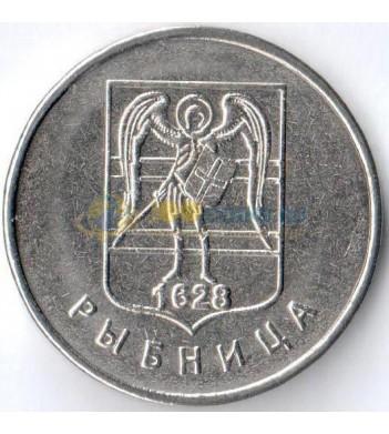 Приднестровье 2017 1 рубль герб Рыбница