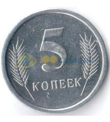 Приднестровье 2000 5 копеек