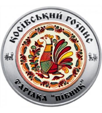 Украина 2017 5 гривен Косовская роспись