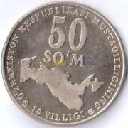 Узбекистан 2001 50 сом Независимость
