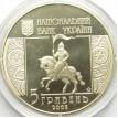 Украина 2008 5 гривен Снятин 850 лет