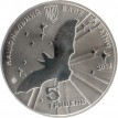 Украина 2012 5 гривен Всемирный год летучей мыши