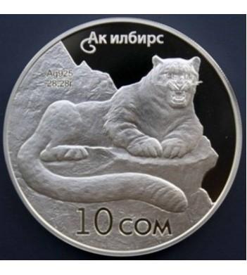 Киргизия 2012 10 сом Снежный барс