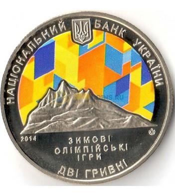 Украина 2014 2 гривны Олимпийские игры Сочи