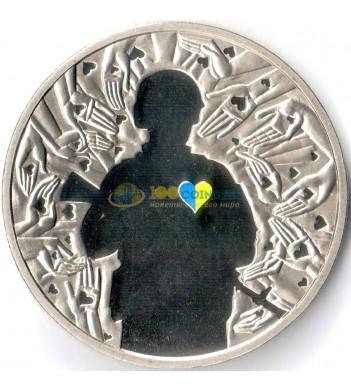 Украина 2016 5 гривен Украина начинается с тебя