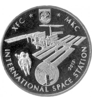 Казахстан 2013 50 тенге МКС Космос