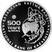 Казахстан 2015 500 тенге Устюртский муфлон