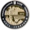 Украина 2015 5 гривен 75 лет Черновицкой области