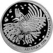 Беларусь 2009 1 рубль Легенда о жаворонке