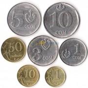 Киргизия 2008-2009 набор 7 монет