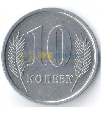 Приднестровье 2005 10 копеек