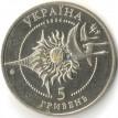 Украина 2004 5 гривен АН-140