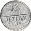 Литва 2011 1 лит Чемпионат Европы по баскетболу