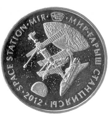 Казахстан 2012 50 тенге Станция МИР Космос