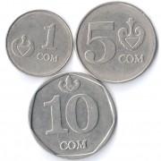 Киргизия Набор 3 монеты