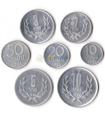Армения 1994 набор 7 монет