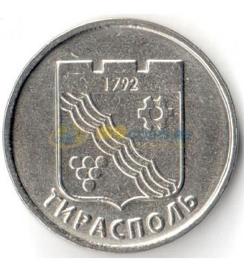 Приднестровье 2017 1 рубль герб Тирасполь
