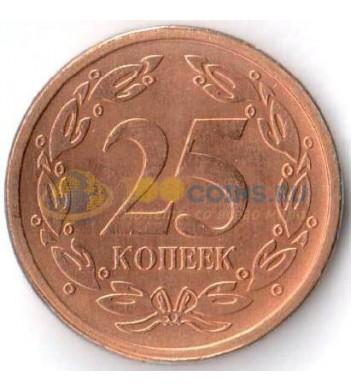 Приднестровье 2005 25 копеек