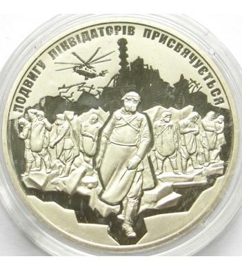 Украина 2016 Медаль 30 лет Чернобыльской трагедии