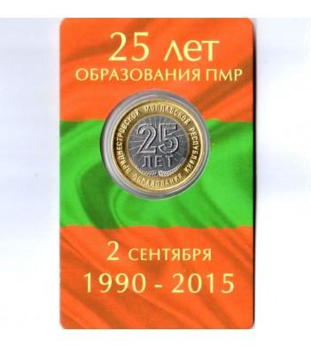 Приднестровье 2015 25 рублей 25 лет образования ПМР