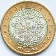 Таджикистан 2006 3 сомони Куляб 2700 лет