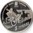 Украина 2013 2 гривны Нестор Махно