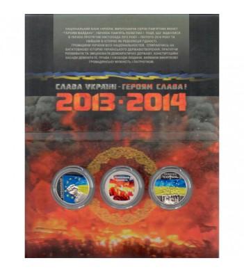 Украина 2015 5 гривен Набор Евромайдан Сотня Революция (в буклете)