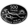 Казахстан 2013 500 тенге Каспийский тюлень