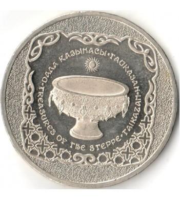 Казахстан 2015 50 тенге Тайказан