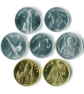Нагорный Карабах 2004 набор 7 монет