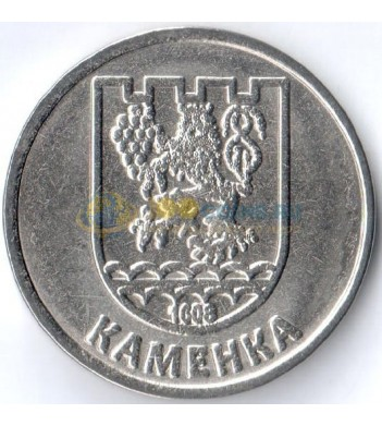Приднестровье 2017 1 рубль герб Каменка