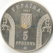 Украина 2001 5 гривен Национальный банк