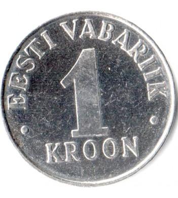 Эстония 1992-1995 1 крона