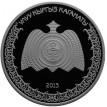 Киргизия 2013 10 сом Великий Кыргызский каганат