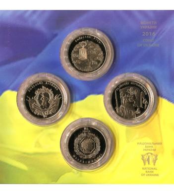 Украина 2016 5 гривен Набор 25 лет независимости (в буклете)