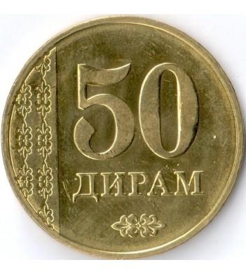 Таджикистан 2011 50 дирам